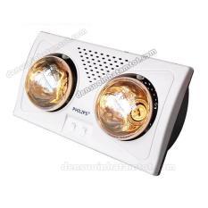 Đèn sưởi nhà tắm 2 bóng Philips GB4706