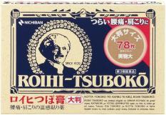 Dán Huyệt Đạo Roihi Tsuboko 78 miếng – Nóng