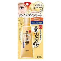 [CHÍNH HÃNG] Kem Dưỡng Mắt Sana Nameraka Soymilk Eye Cream (25g) – TITIAN