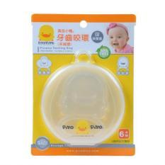 Cắn răng Piyo Piyo (có hộp đựng) [Stylish (round) w/Anti-bacterial Case]