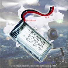 Pin Flycam – Pin dự phòng của Máy bay chụp ảnh Flycam KY101