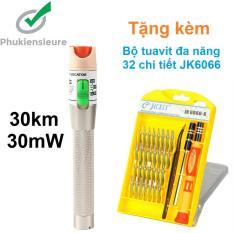 Bút dò lỗi sợi quang VFL 30km (30mW) (Vàng) + Quà tặng miễn phí