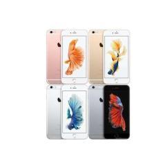 So sánh giá iphone 6G-64G lock kèm sim ghép (đủ 3 màu)- hàng nhập khẩu Tại HOA PHONG STORE
