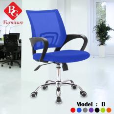 B&G Office Chair Model B(Dark blue)