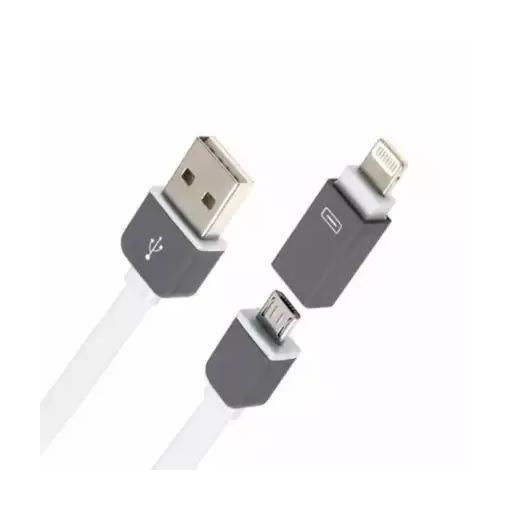 Mua Cáp sạc truyền dữ liệu Micro USB,Lighting 2 trong 1 Promax dùng cho IOS và Android-(Nhiều màu) Tại Aturos