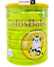 Sữa non ColosBaby 400g (0-12)