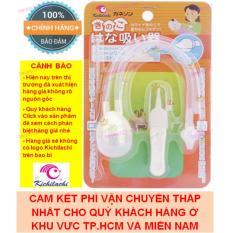 Dụng cụ hút mũi dây an toàn cho bé – Kèm dụng cụ gắm rỉ mũi KICHILACHI (Hot)