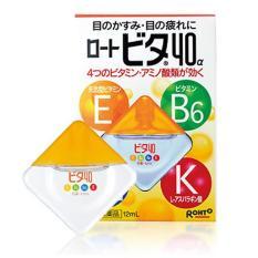 Thuốc nhỏ mắt Rohto Vitamin hộp vàng 12ml – hàng nội địa Nhật