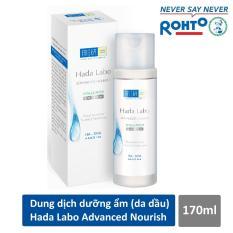 Dung dịch dưỡng ẩm tối ưu Hada Labo Advanced Nourish Lotion dùng cho da dầu 170ml