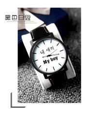 Đồng hồ nam giá rẻ My Boy My Girl (Dây Đen, Mặt Hình Tròn)