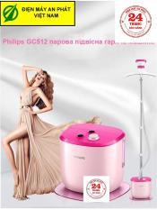 Bàn ủi hơi nước đứng Philips GC512 – Bảo hành 2 năm