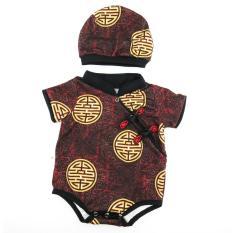 Bộ Bodysuit Hình Chữ Hỷ Cho Bé Trai Kèm Nón – Mihababy – TET_HY
