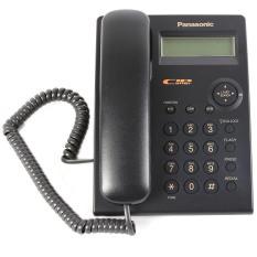 Điện thoại bàn Panasonic KX-TSC11 (Màu Đen)