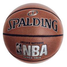 Bóng rổ số 5 Spalding NBA da PU cao cấp (đạt tiêu chuẩn thi đấu) + Tặng kim bơm bóng