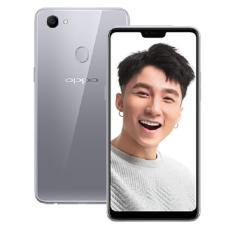 OPPO F7 64GB (Bạc)