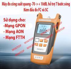 Máy đo công suất quang SG86AR70