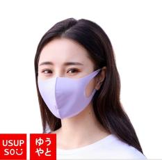 Khẩu trang lụa ba chiều chống nắng bụi Hàn Quốc unisex mỏng Usupso