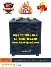 Loa kéo di động RONAMAX M15 (4.5 tấc) – Model mới hát karaoke cực đã