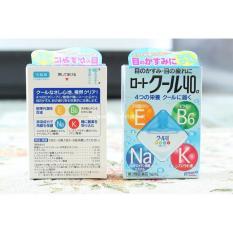 Tư vấn mua Bộ 2 Thuốc nhỏ mắt Vitamin 40α 12ml Nhật Bản