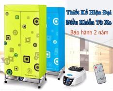 Tủ sấy quần áo Panasonic HD-882F tiết kiện năng lượng điện – Bảo hành 2 năm