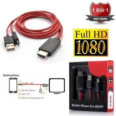 Cáp HDMI MHL 11pin cho điện thoại Android (Đỏ)
