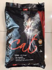 Thức ăn hạt khô cho mèo hàn quốc Cats Eye bịch 7 kg