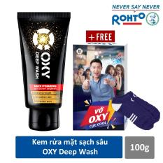 Kem rửa mặt rửa sạch sâu tút sáng cho nam Oxy Deep Wash 100g + Tặng Vớ OXY cực cool