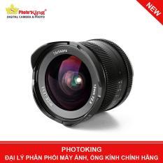 Ống kính 7artisans 12mm F/2.8 MF Lens (Sony E mount)