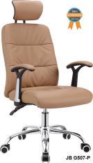 Ghế làm việc ngả lưng thư giãn Mina Furniture MN-G507 (BE)