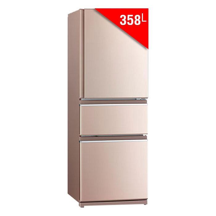 Tủ Lạnh Mitsubishi MR-CX46EJ-PS-V Làm lạnh dưới 358L
