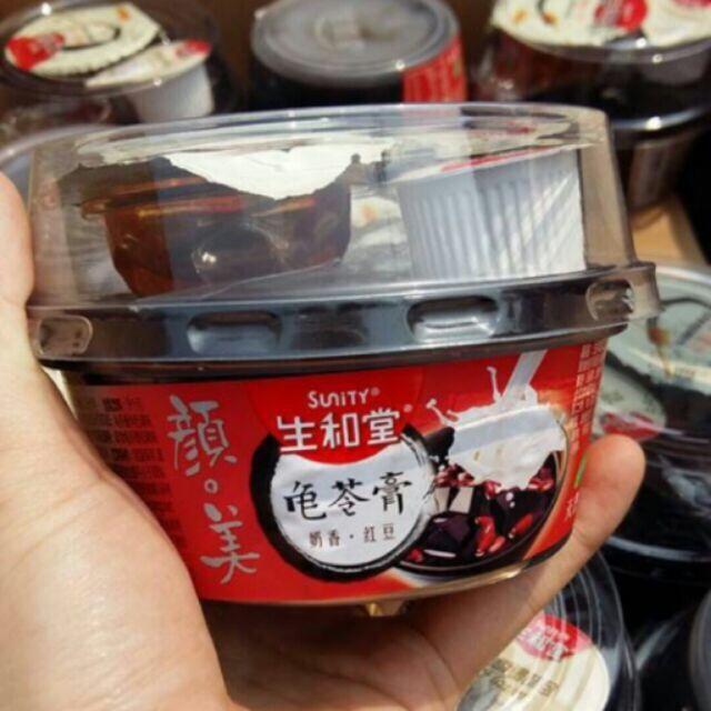 Combo 6 hũ Cao linh quy Đài Loan