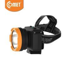 Đèn pin sạc đội đầu Comet CRT1612