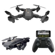FLYCAM, fly cam mini, fly cam loại tốt – Máy bay cánh gấp bỏ túi điều khiển từ xa, camera HD truyền hình trực tiếp, tích hợp chế độ không đầu đuôi, nhào lộn 360 độ, tự động quay về.