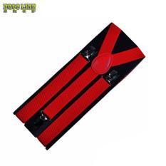 Đai đeo quần chữ Y cho bé (Đỏ)