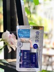 Kem chống nắng KOSE White UV Milk SPF 50 TẶNG NƯỚC HOA HỒNG