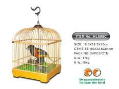 Lồng Chim Điện Tử Cảm Ứng Heartful Bird – Dòng CAO CẤP HL508A Thỏa mãn thú nuôi chim – Chirita LCA08