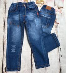 Quần jeans dài bé trai size đại túi phối chỉ từ 30kg đến 42kg – QT250