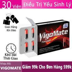 Viên uống điều trị rối loạn cương và yếu sinh lý cho nam giới Vigomate 30 Viên