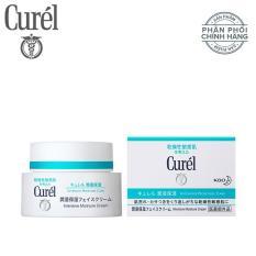 Kem dưỡng da cấp ẩm chuyên sâu Curél Intensive Moisture Care Intensive Moisture Cream 40g