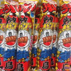 Bánh Umaibo Yakitori (Gà nướng) (3c)