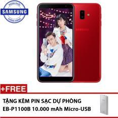 Samsung Galaxy J6+ 32GB – Hãng phân phối chính thức + Tặng kèm Pin sạc dự phòng 10.000mAh EB-P1100