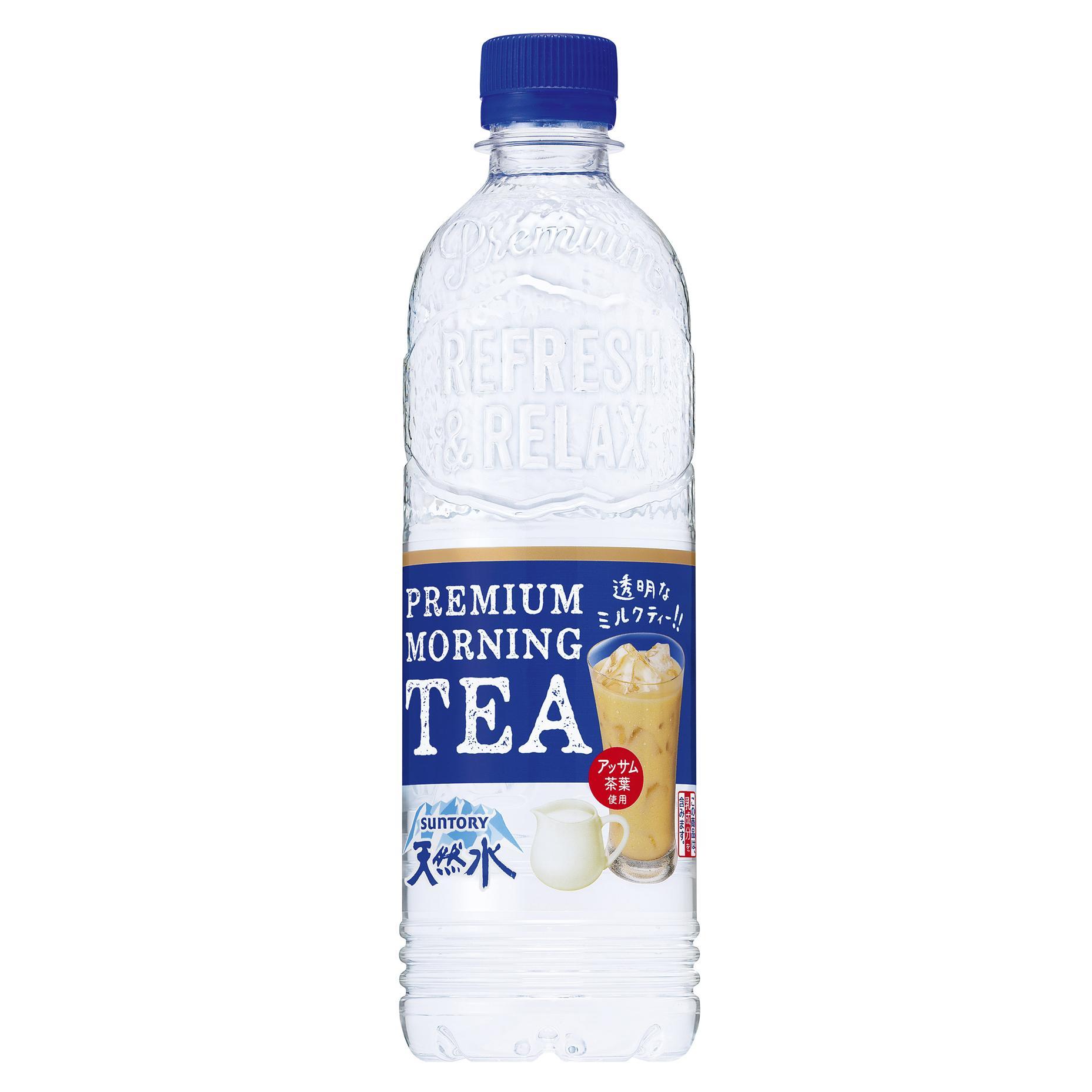 Nước suối vị trà sữa PREMIUM MORNIG TEA Suntory Nhật Bản 550ml
