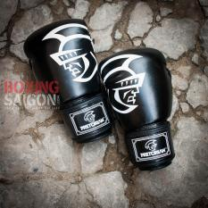 Găng tay tập boxing Pretorian 12oz (Đen)
