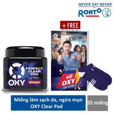 Miếng làm sạch da mặt ngăn ngừa mụn Oxy Perfect Clear Pad 55 miếng + Tặng Vớ OXY cực cool