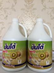 Nước rửa chén Pinto 3800ml Thái Lan