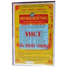 Minh Mạng Thang chính gốc MIỄN SHIP có tem chống giả , ĐẶC SẢN HUẾ ( Bổ Thận Tráng Dương , loại 1 ) .