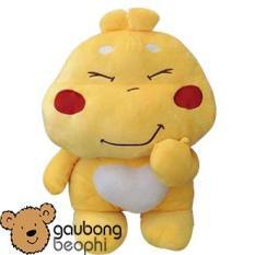 Chú ong vàng QooBee lai khủng long, Size 50Cm, Shop Gấu Bông Béo Phì, đồ chơi thú bông đáng yêu hot năm 2018(giao mẫu ngẫu nhiên)
