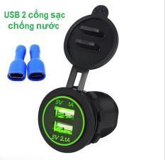 Sạc điện thoại dùng cho xe máy, ô tô (có nắp chống nước)