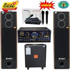 Bộ dàn nhạc karaoke gia đình KMS – 9200 VIP