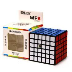Đồ chơi Rubik Moyu MF 6x6x6 – Giúp triển siêu trí não (stecker)